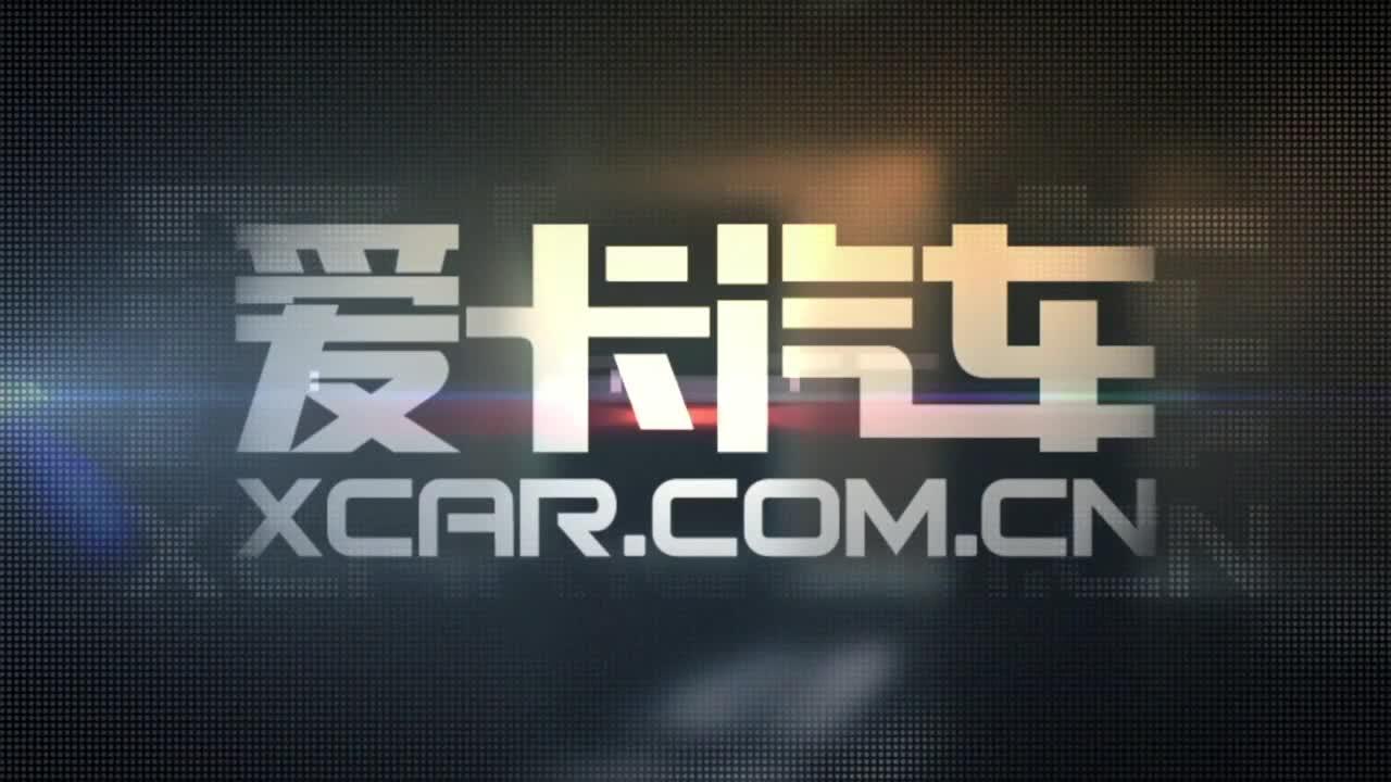 打电话对开车的影响 爱卡编辑刘腾原始测试