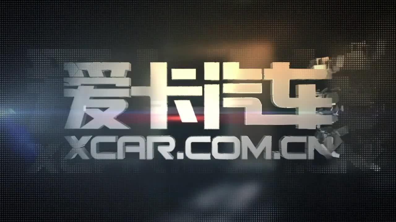 打电话对开车的影响 爱卡编辑刘腾测试手持手机