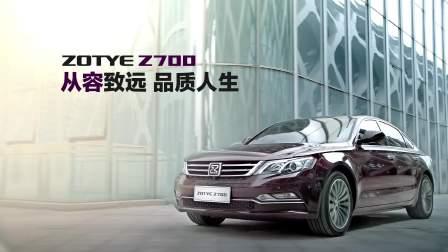 越级奢华座驾众泰Z700  面子里子都有了