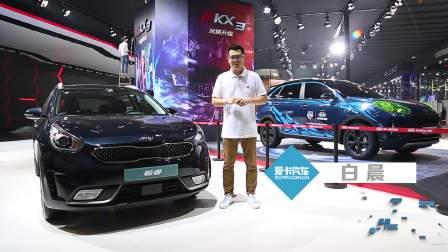 2016广州车展 混动紧凑型SUV起亚极睿