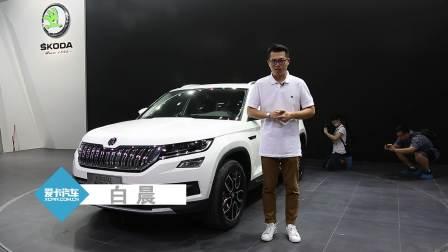 2016广州车展 超强新势力斯柯达柯迪亚克