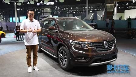 2016广州车展 换的不只是脸东风雷诺科雷傲