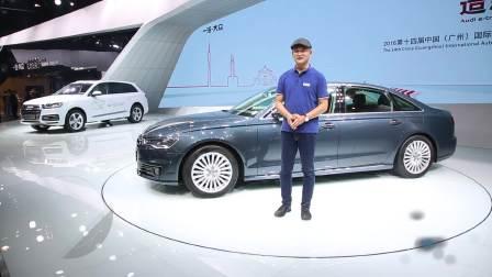 2016广州车展 奥迪A6L混动 e-tron开创新模式