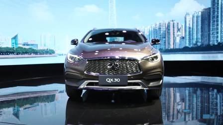 2016广州车展 奔驰GLA的同胞兄弟 英菲尼迪QX30