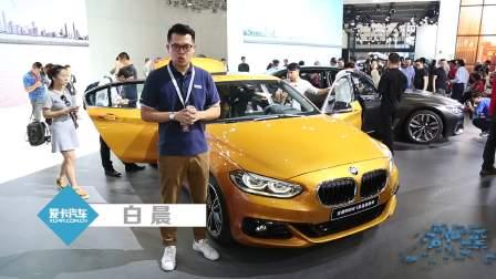 2016广州车展 华晨宝马1系 国产变三厢