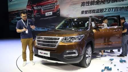 2016广州车展 长安旗舰型SUVCS95量产版正式亮相