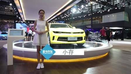 2016广州车展 雪佛兰科迈罗再续辉煌