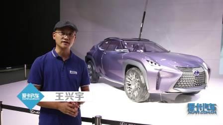2016广州车展 雷克萨斯UX概念车 来自未知世界的SUV