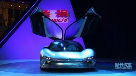 2016广州车展 广汽传祺Enlight概念车 未来科技不再遥远