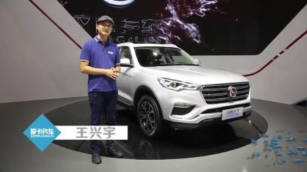 2016广州车展 汉腾X7三擎混动版 打破常规混动理念