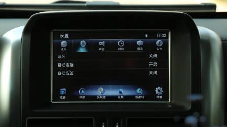 全车功能展示 北京汽车BJ80 娱乐及通讯