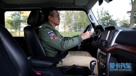 全车功能展示 北京汽车BJ80 乘坐体验