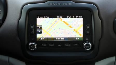 全车功能展示 JEEP自由侠 导航系统展示