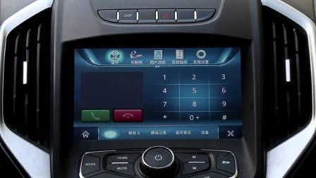 全车功能展示 吉利金刚三厢 娱乐及通讯系统展示