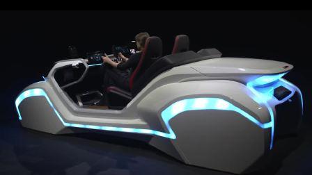 博世全新概念车 意想不到的智能体验