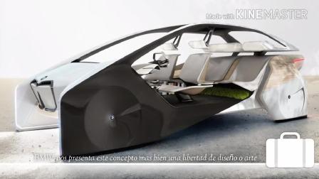 宝马i Inside Future概念车发布
