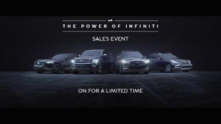 2017款英菲尼迪QX50 造型升级