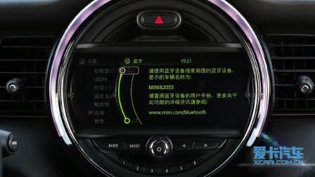 【全车功能展示】 MINI CABRIO  娱乐及通讯系统展示