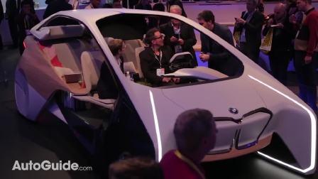 2017CES上宝马推出 i Inside Future 未来内室研究项目