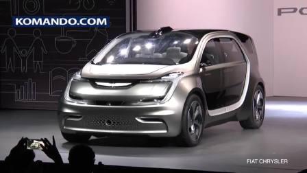 2017CES展会 克莱斯勒推出概念车Portal