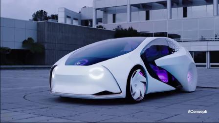 丰田概念车 concept-爱i