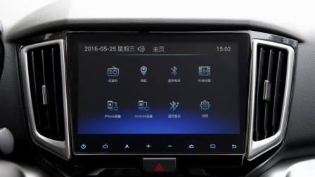 启辰T70 娱乐及通讯系统展示