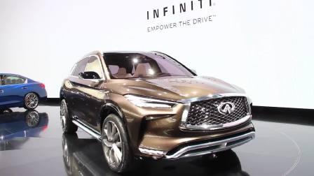 2017北美车展 英菲尼迪QX50概念版展示