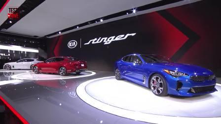 2017北美车展 起亚全新运动轿车Stinger