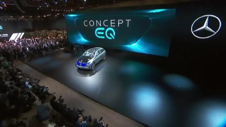 2017北美车展  最新奔驰概念车发布会
