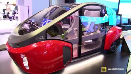 2017北美车展 Rinspeed Oasis 自动驾驶电动概念车