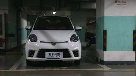 【全车功能展示】 知豆d2 充电展示