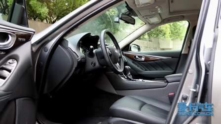 【全车功能展示】 英菲尼迪Q50L 储物空间展示