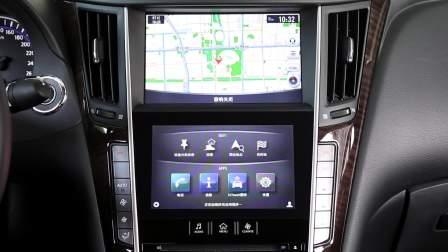 【全车功能展示】 英菲尼迪Q50L 导航系统展示
