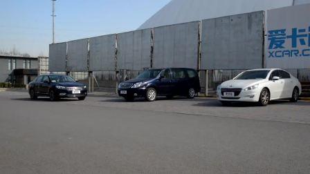 【全车功能展示】 上汽大众帕萨特 自动泊车入位演示