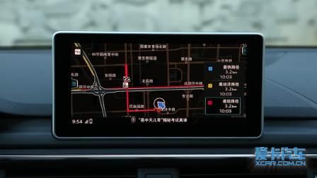 【全车功能展示】 奥迪A4 allroad 导航系统展示