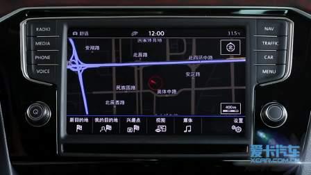 一汽大众迈腾 导航系统展示