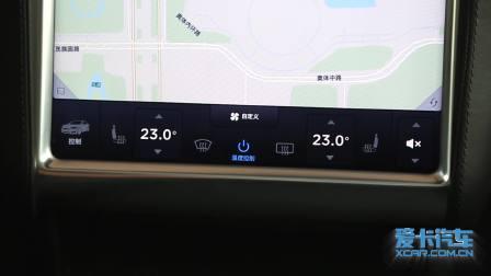 特斯拉MODEL S 空调系统展示