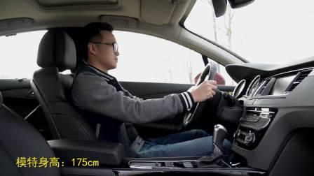 【全车功能展示】 东风标致508 乘坐体验展示