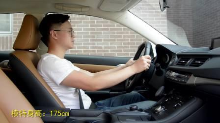 【全车功能展示】 雷克萨斯CT 乘坐体验展示
