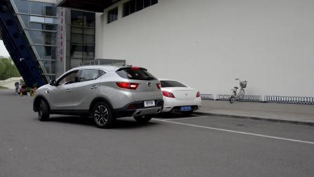 【全车功能展示】 东南DX7 自动侧方泊车演示