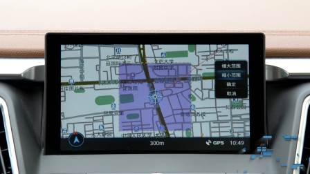 东南DX7 导航系统展示