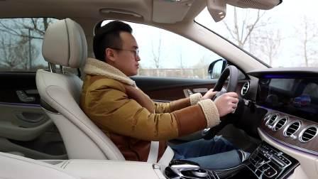 【全车功能展示】 奔驰E级 乘坐体验展示