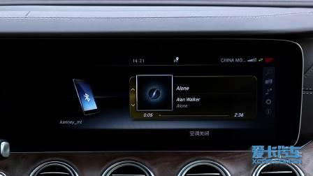 【全车功能展示】 奔驰E级 娱乐及通讯系统展示