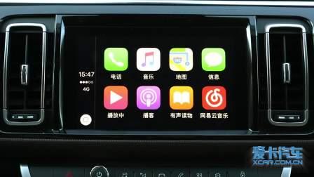 【全车功能展示】 东风雪铁龙C6 CarPlay系统展示
