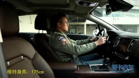 【全车功能展示】 东风雪铁龙C6 乘坐体验展示