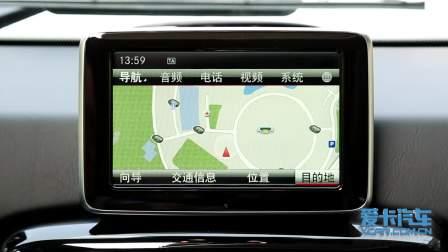 【全车功能展示】 奔驰G级 导航系统展示