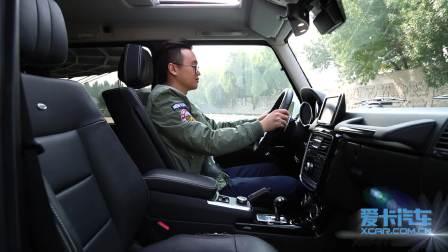 【全车功能展示】 奔驰G级 乘坐体验展示