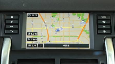 【全车功能展示】路虎发现神行 导航系统展示