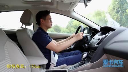 【全车功能展示】福特福克斯两厢 乘坐体验展示