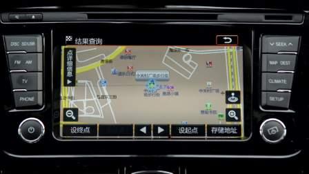 红旗H7 导航系统展示